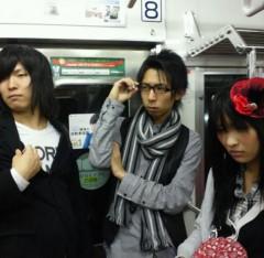 大川武至 公式ブログ/しまった。 画像1