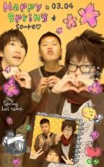 大川武至 公式ブログ/楽しかったぜぃ。 画像2