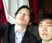 大川武至 公式ブログ/ロケ終了! 画像2