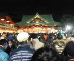 大川武至 公式ブログ/おはようございます(^^) 画像1