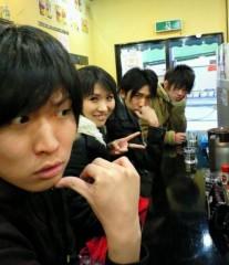 大川武至 公式ブログ/さぁさぁ 画像2