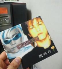 大川武至 公式ブログ/ダーザイン 画像1
