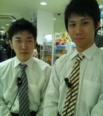 大川武至 公式ブログ/ちょっと一息 画像1