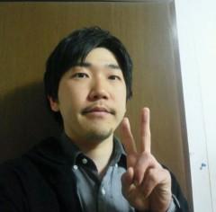 大川武至 公式ブログ/しゅっぱーつ 画像1