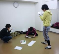 大川武至 公式ブログ/2月から 画像1