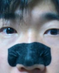 大川武至 公式ブログ/買ったどぉー!!! 画像2