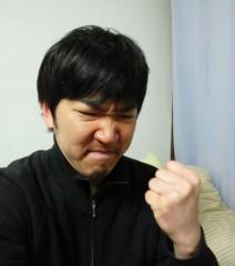 大川武至 公式ブログ/ヤット終ワタ 画像1