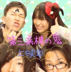 大川武至 公式ブログ/しまった。 画像3