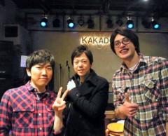 大川武至 公式ブログ/4日のライブ報告ー! 画像2