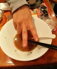 大川武至 公式ブログ/晴れましたね〜 画像1