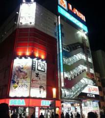 大川武至 公式ブログ/本日行ったのは 画像1