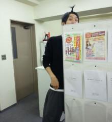 大川武至 公式ブログ/寒いっすなぁ 画像1