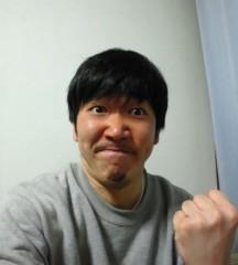 大川武至 公式ブログ/んんんー… 画像1