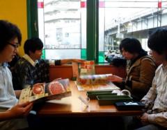 大川武至 公式ブログ/長時間。 画像1