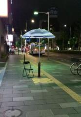 大川武至 公式ブログ/雨が止んだから 画像1