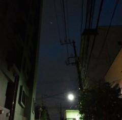 大川武至 公式ブログ/バイトが終わったので 画像1