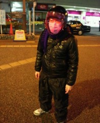 大川武至 公式ブログ/ロックだねぇ 画像2