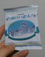 大川武至 公式ブログ/ぬぅぅ〜ん! 画像1