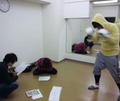 大川武至 公式ブログ/2月から 画像2
