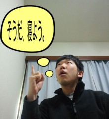 大川武至 公式ブログ/さすがに 画像1