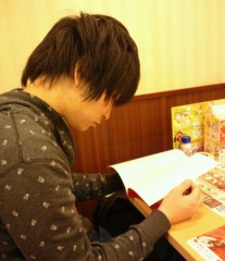 大川武至 公式ブログ/集合! 画像3