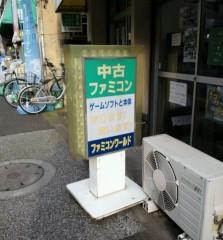 大川武至 公式ブログ/そういやテレビ直ったんですよ 画像1