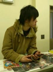 大川武至 公式ブログ/風は冷たいけど 画像1