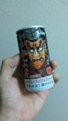 大川武至 公式ブログ/うわうわうわ 画像1