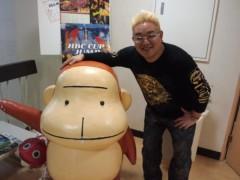 サンドウィッチマン 公式ブログ/札幌 画像1