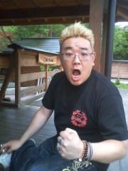 サンドウィッチマン 公式ブログ/仙台ロケ 画像1