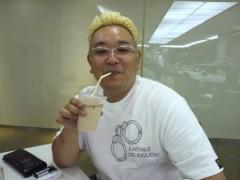 サンドウィッチマン 公式ブログ/ラジオが見れます☆ 画像1