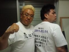 サンドウィッチマン 公式ブログ/ご報告と告知! 画像1