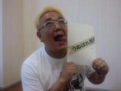 サンドウィッチマン 公式ブログ/ドラマ出演 画像1