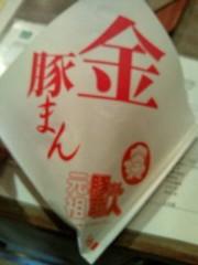 内山愛海 公式ブログ/富士急写真� 画像2