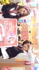 内山愛海 公式ブログ/一撃!!!! 画像3