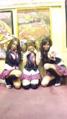 内山愛海 公式ブログ/こいわー小岩 画像3
