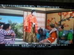 内山愛海 公式ブログ/神! 画像1