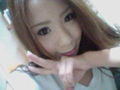 内山愛海 公式ブログ/うわあああん 画像1