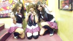 内山愛海 公式ブログ/こいわー小岩 画像2
