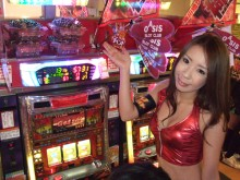 内山愛海 公式ブログ/オアシススロットクラブ様 画像1