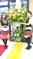 内山愛海 公式ブログ/リフレッシュオープン 画像1