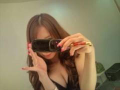 内山愛海 公式ブログ/渋谷 画像1