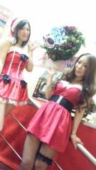 内山愛海 公式ブログ/クリスマス衣装だよ★ 画像1