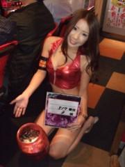 内山愛海 公式ブログ/オアシススロットクラブ様 画像3