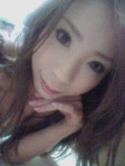 内山愛海 公式ブログ/ほえー! 画像1