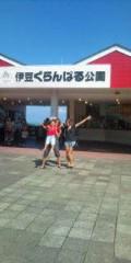 内山愛海 公式ブログ/静岡県伊東市 画像1
