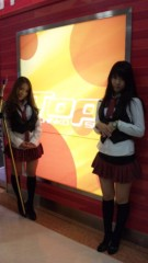 内山愛海 公式ブログ/おはよー! 画像2
