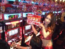 内山愛海 公式ブログ/オアシススロットクラブ様 画像2