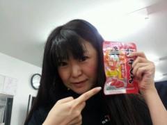 石井春花 公式ブログ/小梅ちゃんに 画像1