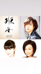 石井春花 公式ブログ/久々に日記が書けました。 画像2